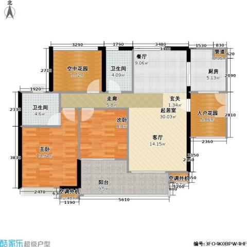 光大榕誉 光大花园 水榕苑2室0厅2卫1厨101.00㎡户型图
