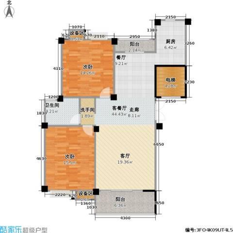 阳湖名城2室1厅1卫0厨101.00㎡户型图