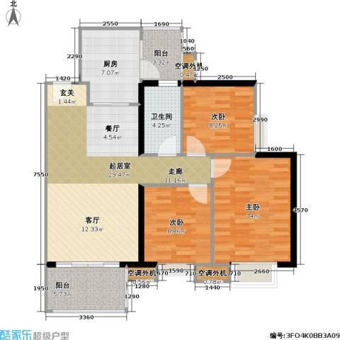 光大榕誉 光大花园 水榕苑3室0厅1卫1厨92.00㎡户型图