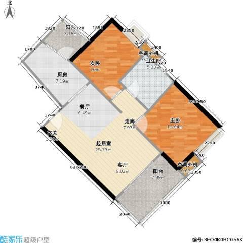 光大榕誉 光大花园 水榕苑2室0厅1卫1厨80.00㎡户型图