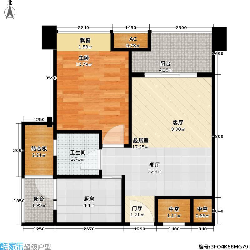 和信龙腾府54.52㎡2批次C3 1室2厅1卫 实得59㎡户型1室2厅1卫