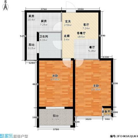 嘉城尚座2室1厅1卫1厨90.00㎡户型图