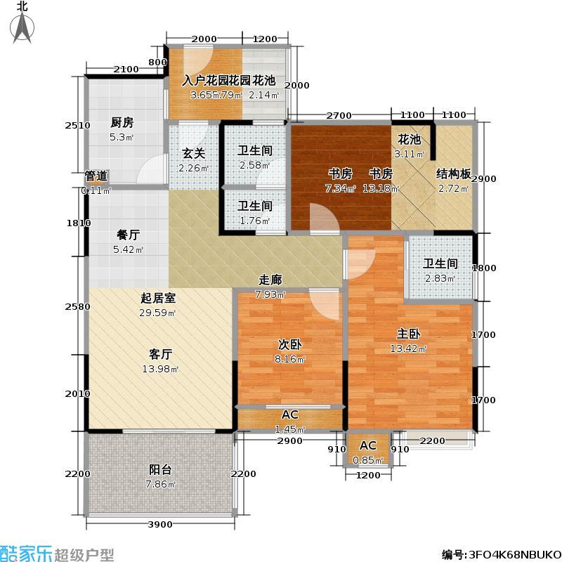 邑品天都96.05㎡邑品天都户型图二期7号楼J1户型2室2厅1卫1厨96.05㎡(10/25张)户型2室2厅1卫