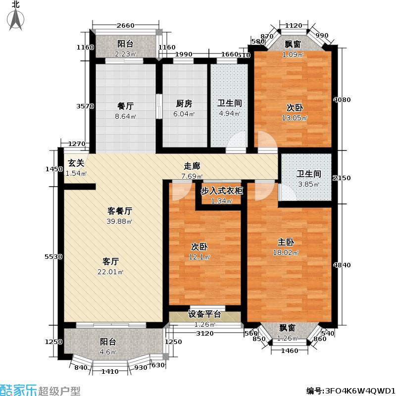 锦馨苑一期120.00㎡房型: 三房; 面积段: 120 -130 平方米;户型