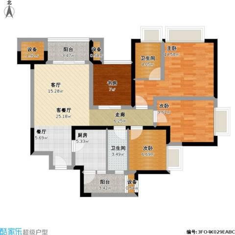 东源香郡4室1厅2卫1厨128.00㎡户型图