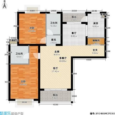 远景佳苑(多摩远景)2室1厅2卫1厨148.00㎡户型图
