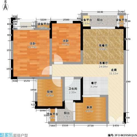 财信城市国际2室1厅1卫1厨71.00㎡户型图