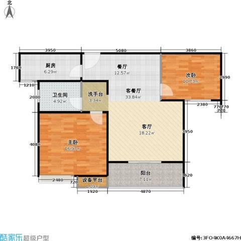 人民家园2室1厅1卫1厨88.00㎡户型图