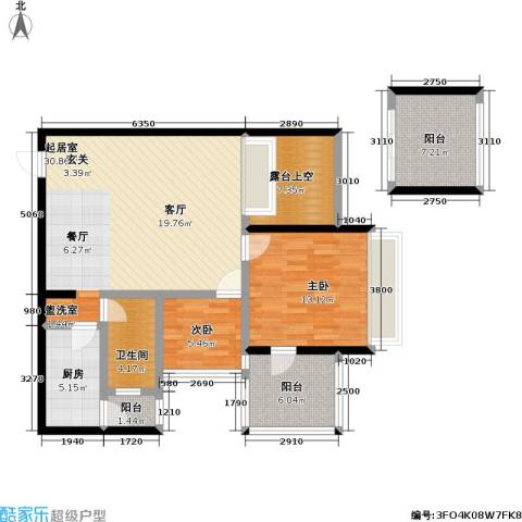 湾厦花园 四海公寓