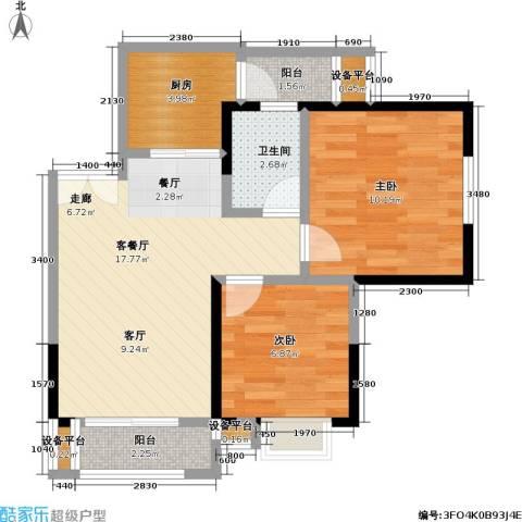 财信城市国际2室1厅1卫1厨54.00㎡户型图