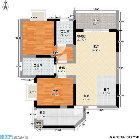 永年・高九领地2室1厅2卫1厨94.00㎡户型图