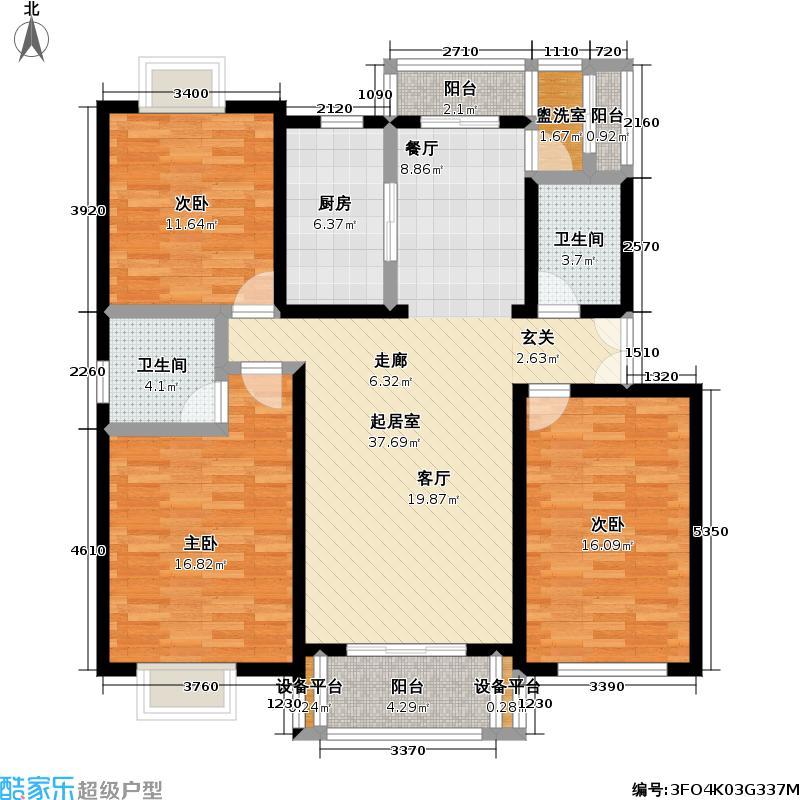香港丽园123.00㎡房型户型