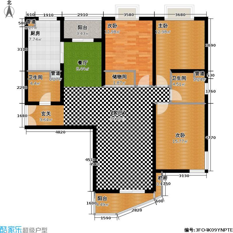 瀚林世家134.05㎡房型户型