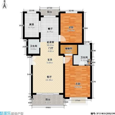 联鑫虹桥苑一期2室0厅1卫1厨130.00㎡户型图