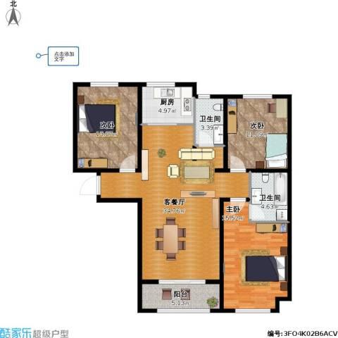汇君城3室1厅2卫1厨129.00㎡户型图