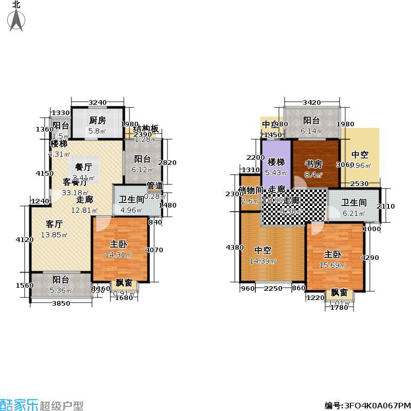 岭南翠庭150.00㎡房型复式户型