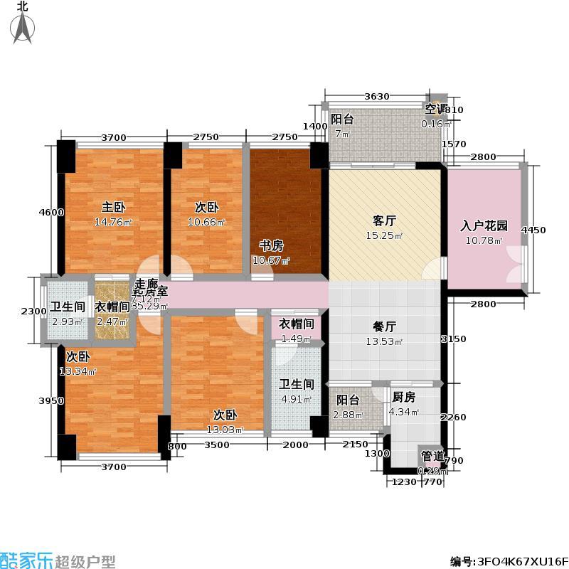 佳兆业城市广场三期150.00㎡7栋A座703户型5室2厅2卫
