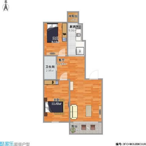 远创樾府2室1厅1卫1厨74.00㎡户型图
