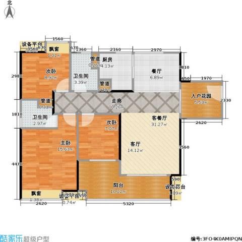 中粮万科金域蓝湾3室1厅2卫1厨98.00㎡户型图
