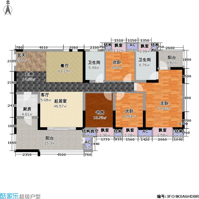 招商・江湾城招商江湾城江湾城国际公寓江湾城御澜143.00㎡8号楼4号户型