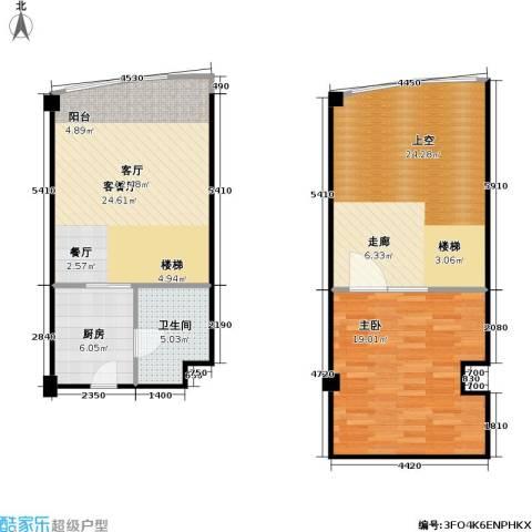 亚辰海派广场1室1厅1卫1厨84.01㎡户型图