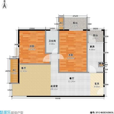 中景理想家2室0厅1卫1厨83.00㎡户型图