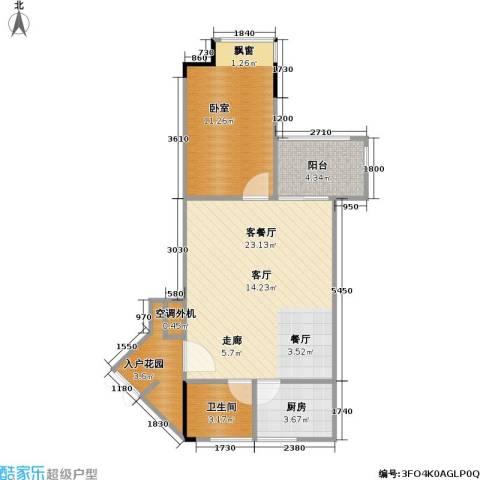 海兰云天・假日风景 海兰云天1厅1卫1厨49.63㎡户型图