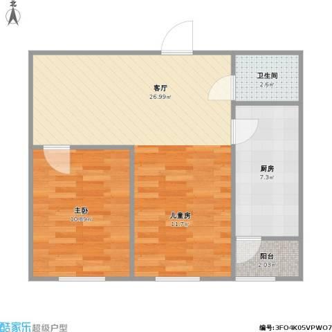远创樾府1室1厅1卫1厨67.00㎡户型图