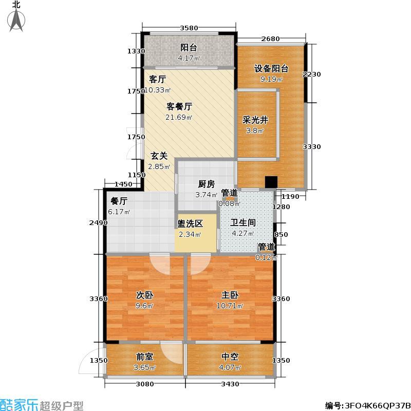 绿城・玉兰广场82.00㎡B4户型2室2厅1卫82平米户型2室2厅1卫