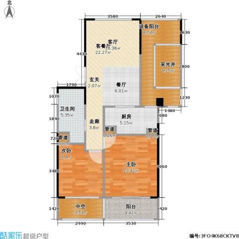 绿城・玉兰广场2室1厅1卫1厨85.00㎡户型图