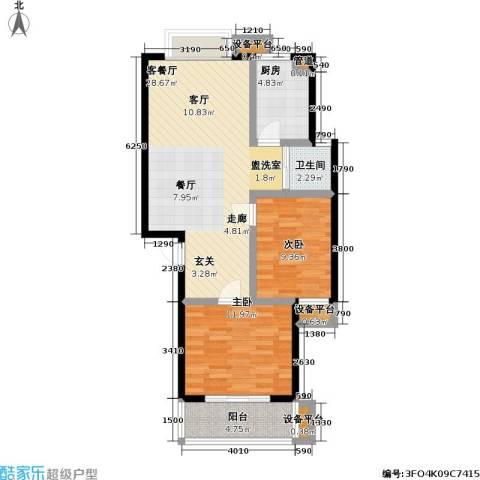 中浩森林湾2室1厅1卫1厨69.00㎡户型图