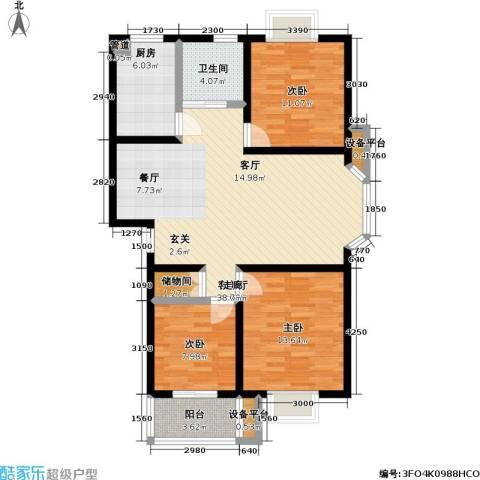 中浩森林湾3室1厅1卫1厨85.00㎡户型图