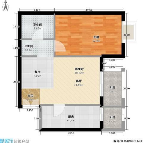 依莲轩二期1室1厅1卫1厨68.00㎡户型图