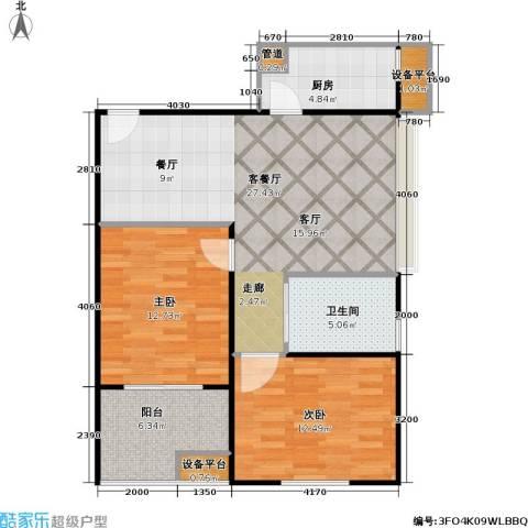 香江康桥2室1厅1卫1厨70.96㎡户型图
