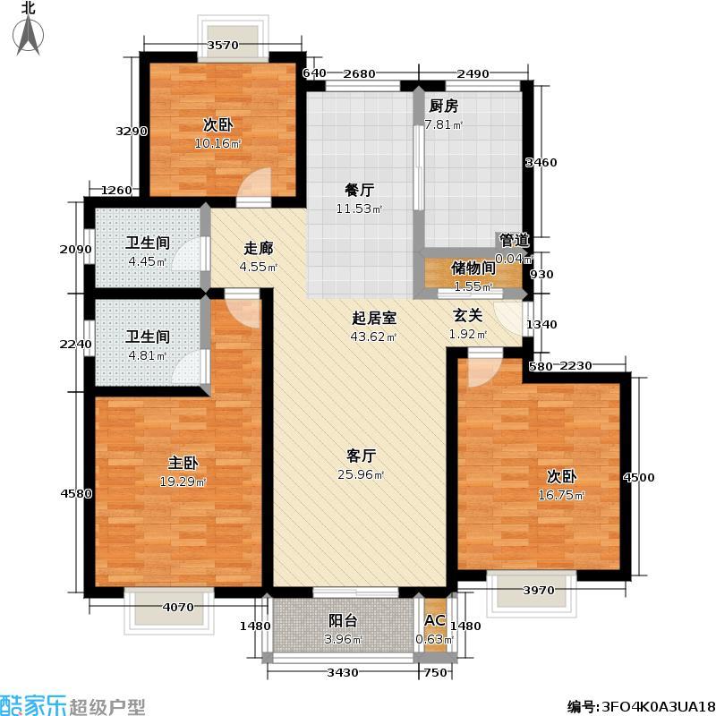 和华名苑130.00㎡房型户型
