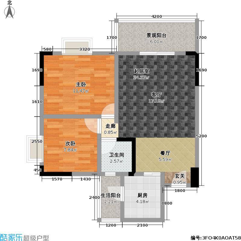 宝辉・怡康苑户型2室1卫1厨