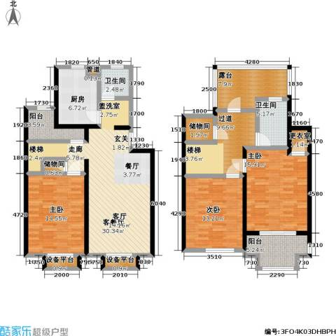 鑫都佳园3室1厅2卫1厨142.00㎡户型图