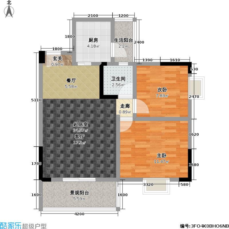 宝辉・怡康苑61.86㎡房型户型