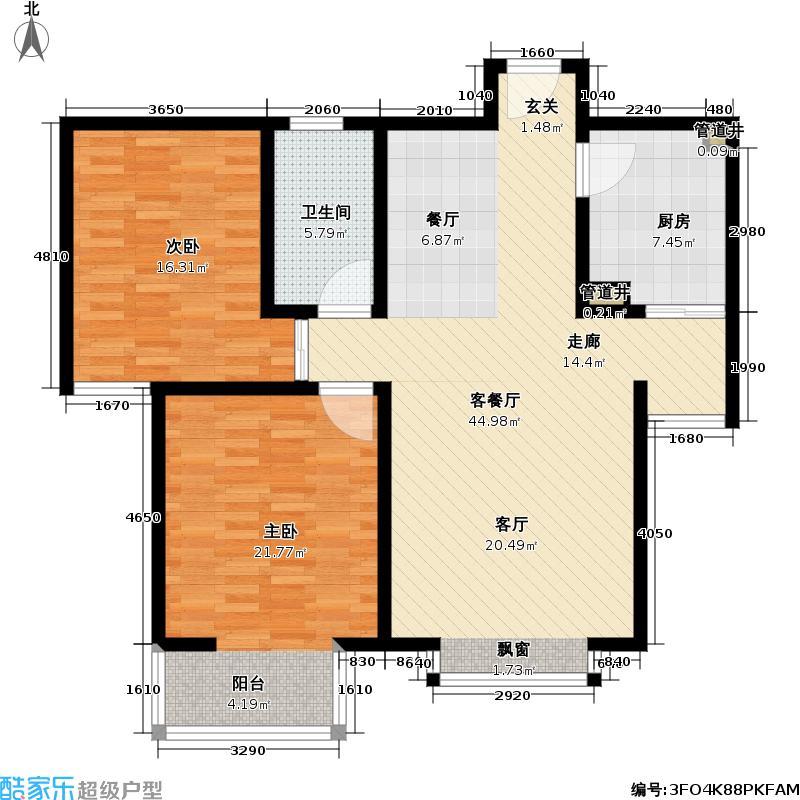 嘉多丽园(二期)106.99㎡两室两厅一卫户型