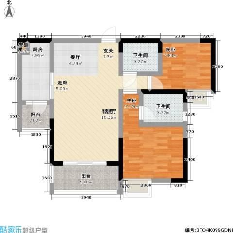 永年・高九领地2室1厅2卫1厨96.00㎡户型图