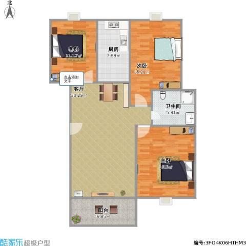新都华城3室1厅1卫1厨125.00㎡户型图