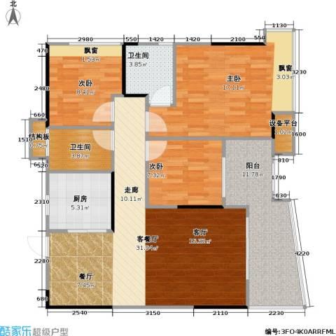 中粮万科金域蓝湾3室1厅2卫1厨94.00㎡户型图