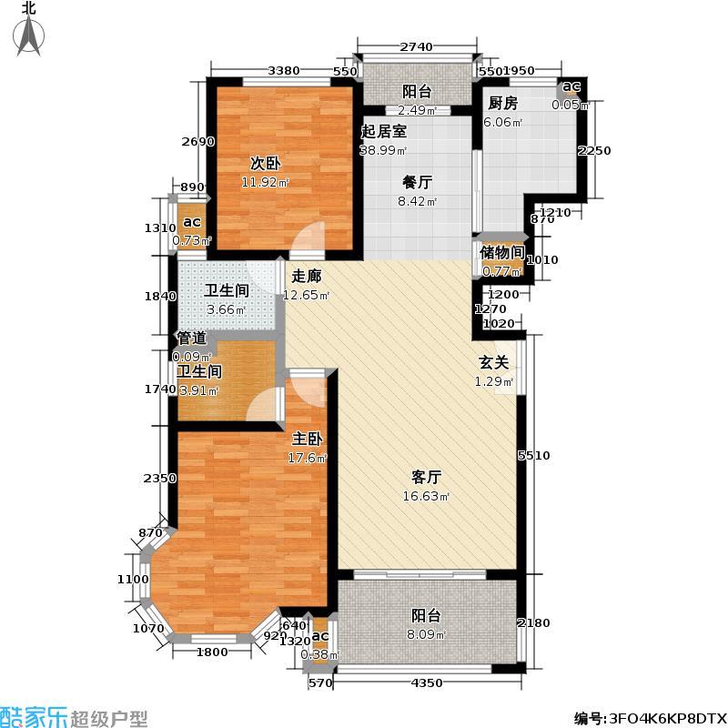 虹桥东苑西块111.00㎡房型: 二房; 面积段: 111 -113 平方米;户型