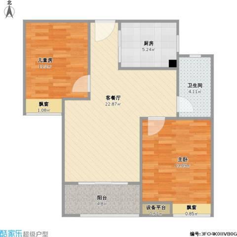 金地朗悦2室1厅1卫1厨84.00㎡户型图