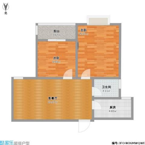 新光大厦2室1厅1卫1厨82.00㎡户型图