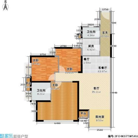 万科・金域蓝湾三期3室1厅2卫1厨160.00㎡户型图