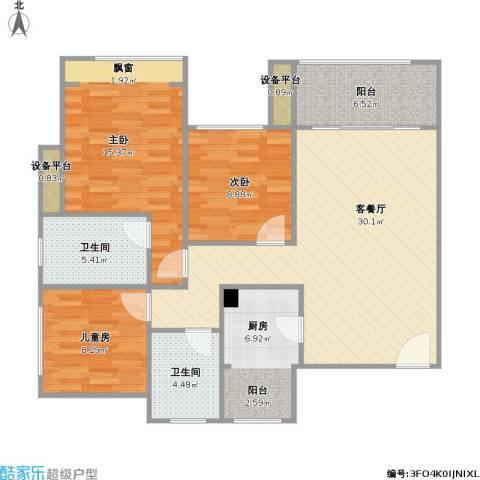 六和城3室1厅2卫1厨119.00㎡户型图