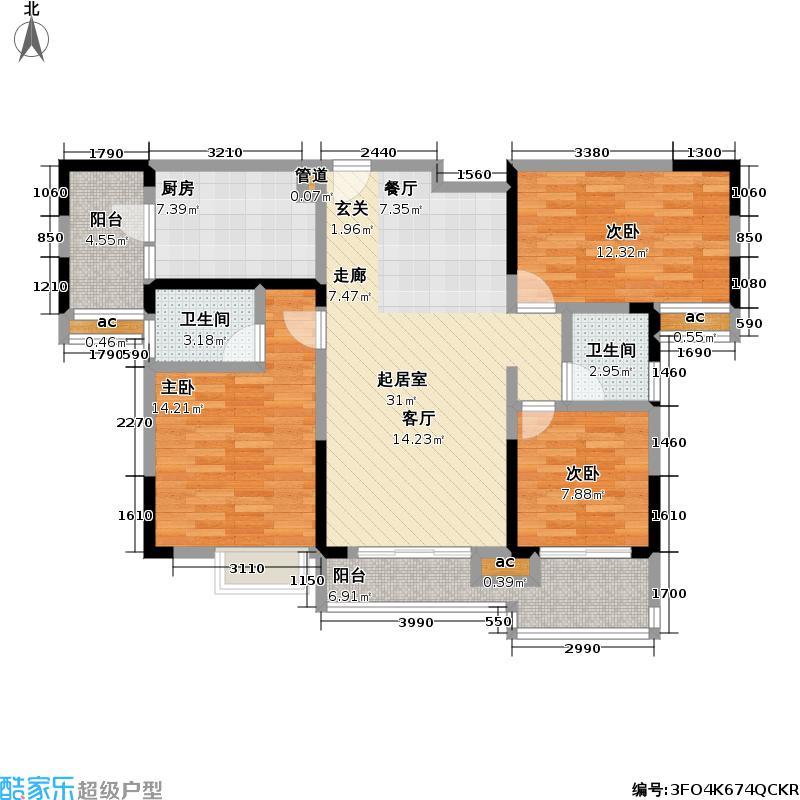 三金华都126.60㎡5号楼 A6户型 三室两厅两卫户型3室2厅2卫