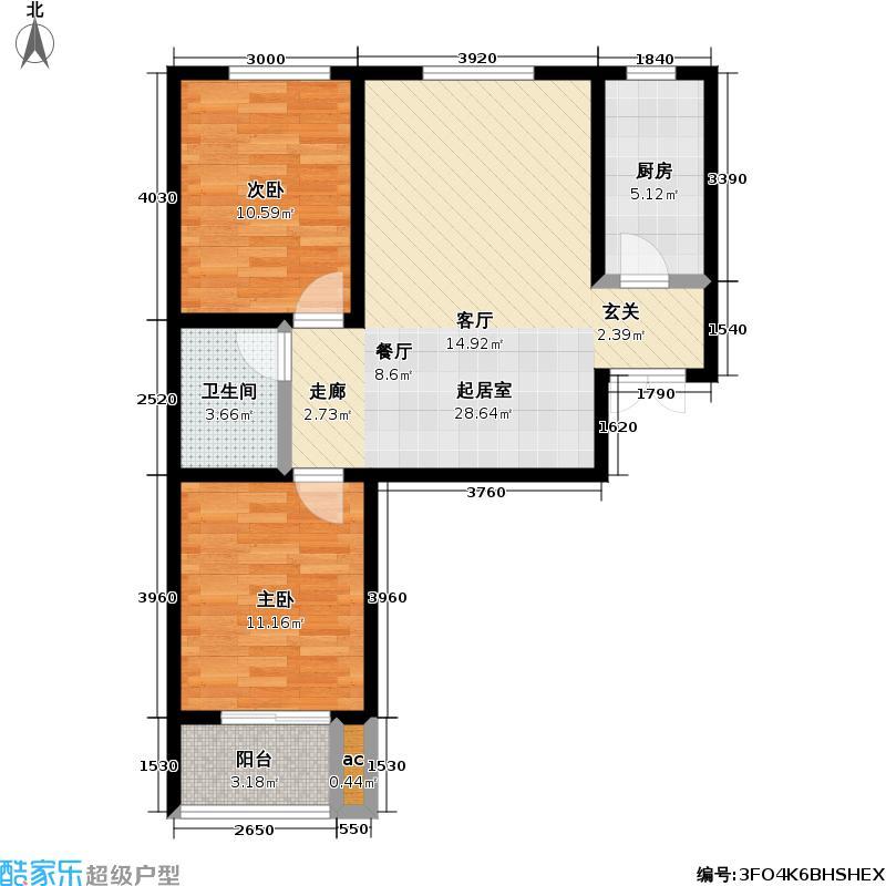 尚金苑89.43㎡B户型 两室两厅一卫户型2室2厅1卫
