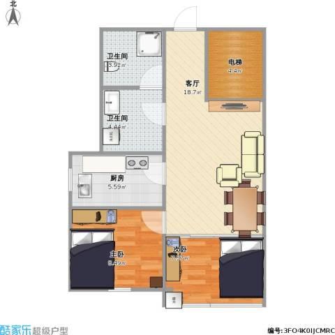 紫云轩2室1厅2卫1厨72.00㎡户型图
